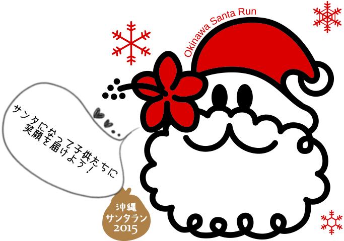 image_santa1