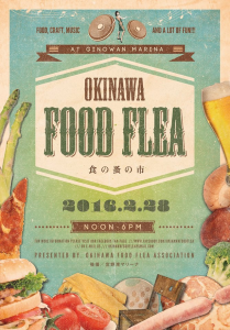 l_okinawafoodflea6_pic