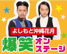 yoshimoto160611_bn