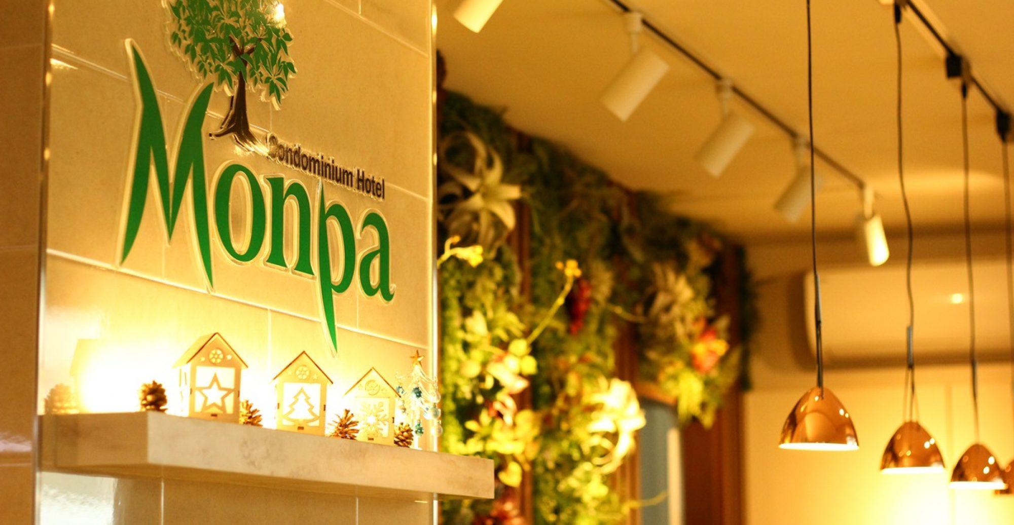 Hotel Monpa